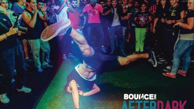 صورة حفلات آفتر دارك من باونس أبوظبي في مارينا مول