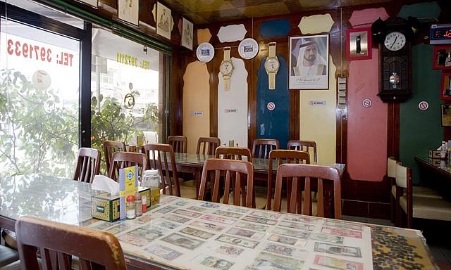 مطعم الاستاد للكباب الخاص