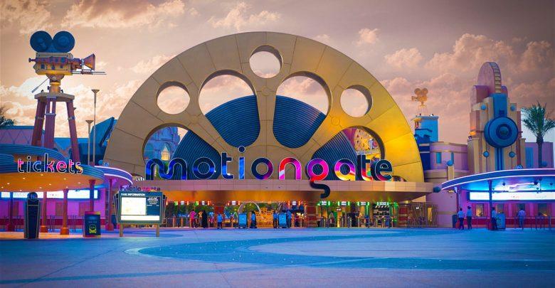 موشنجيت دبي Motiongate Dubai