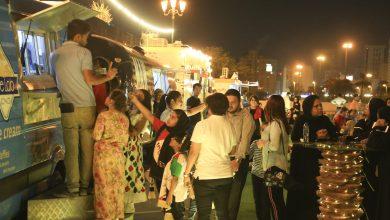 Photo of فتح باب المشاركة في فعالية كشتة بجزيرة العلم
