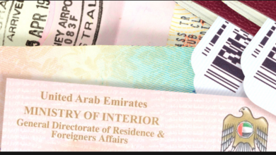 Photo of فوائد قانون تأشيرات الإقامة  الخاص بالوافدين المتقاعدين