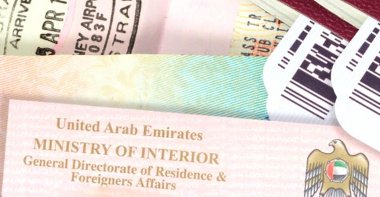 فوائد قانون تأشيرات الإقامة الخاص بالوافدين المتقاعدين