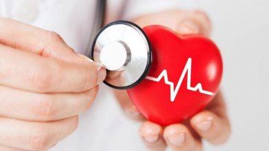 Photo of مجموعة من النصائح الوقائية لأمراض القلب والأوعية الدموية