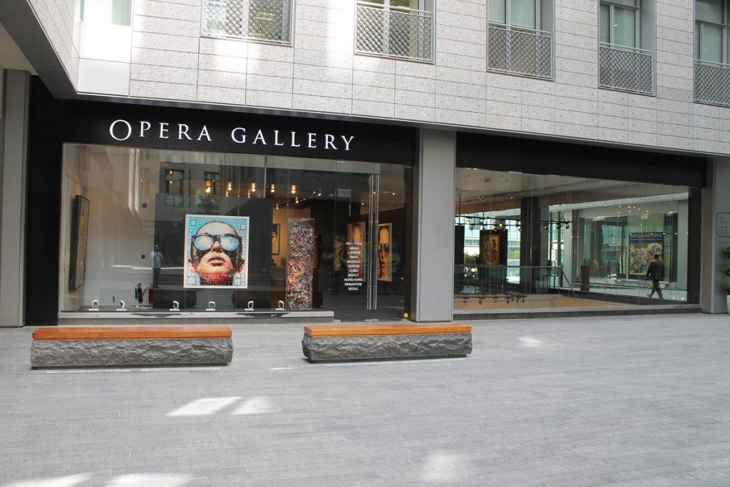 أوبرا غاليري دبي