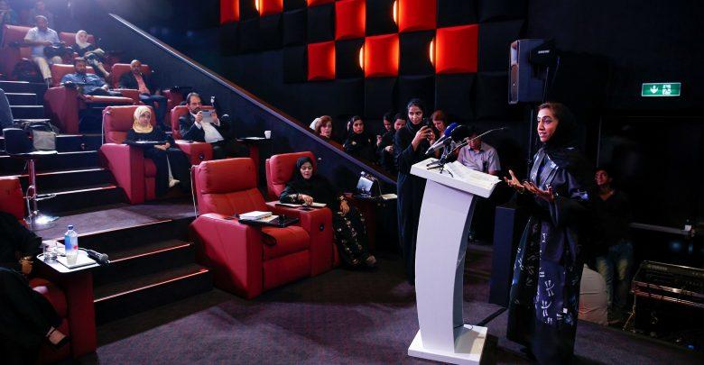 فعاليات مهرجان الشارقة السينمائي الدولي للطفل
