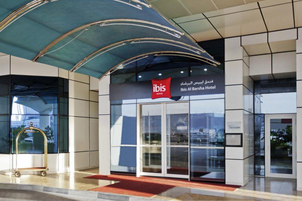 فندق إيبيس البرشاء دبي