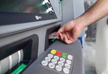 Photo of إنفوجرافيك | أسباب تجميد الحسابات البنكية في الإمارات