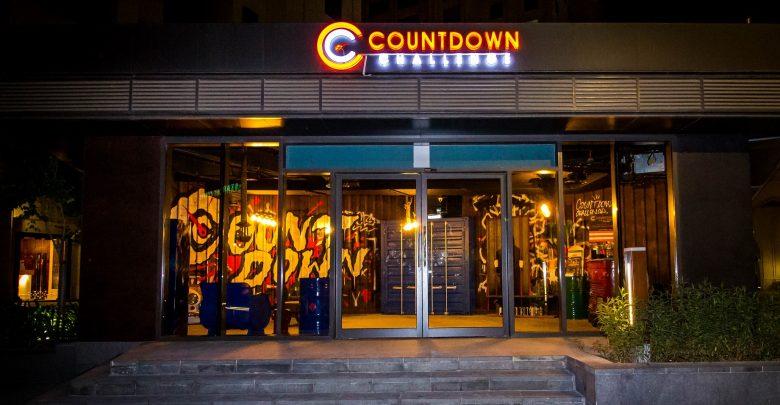 Countdown Challenge في دبي