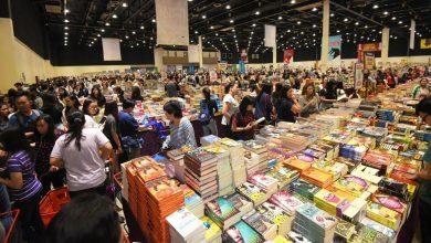 أكبر سوق تخفيضات لبيع الكتب في العالم