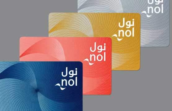 بطاقة نول
