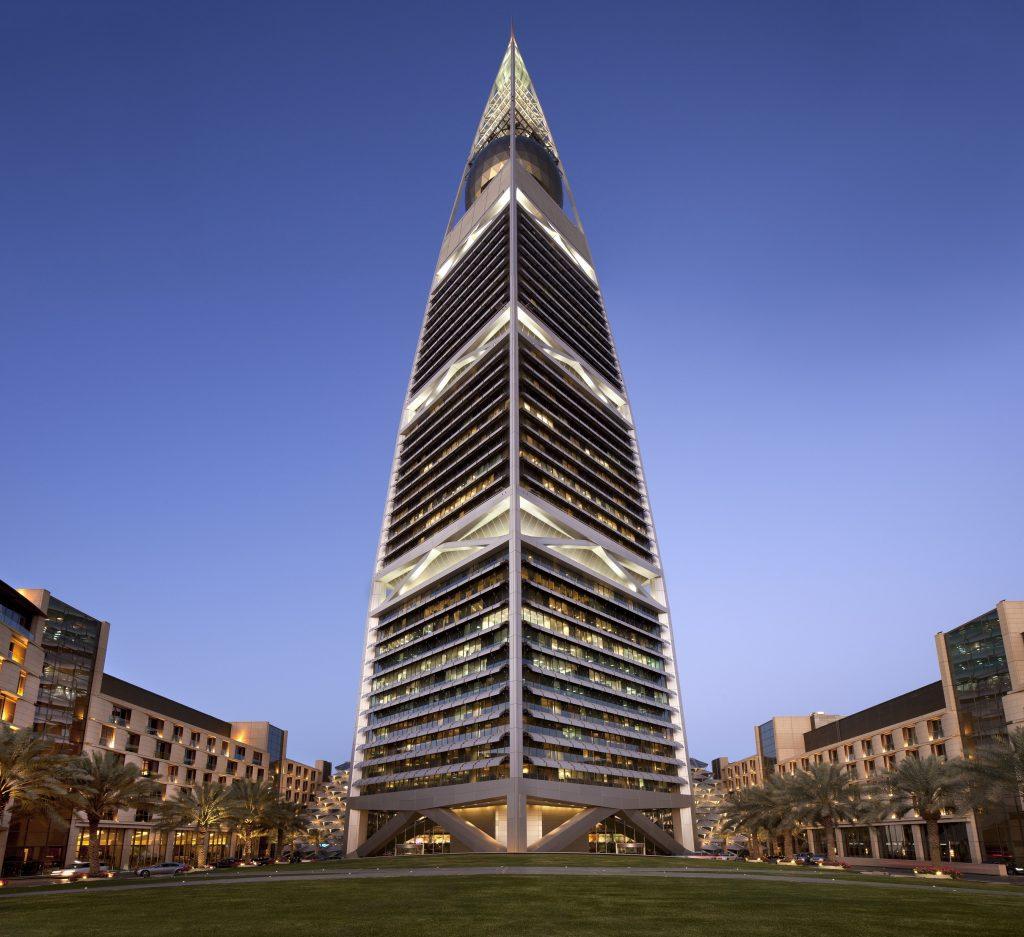 عروض فندق الفيصلية بمناسبة اليوم الوطني السعودي