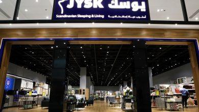 Photo of افتتاح المتجر الثاني من يوسك في مردف سيتي سنتر