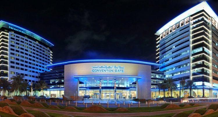 مركز دبي الدولي للمؤتمرات والمعارض