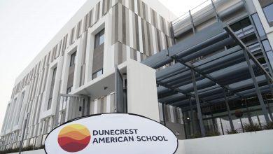 Photo of افتتاح مدرسة دونكرست الأمريكية في دبي