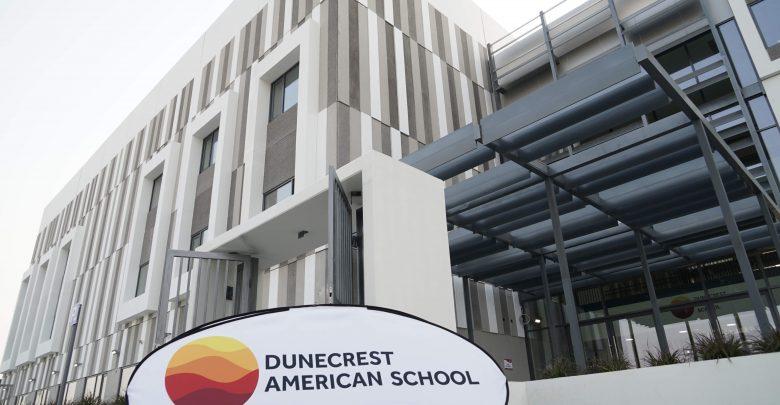 افتتاح مدرسة دونكرست الأمريكية في دبي