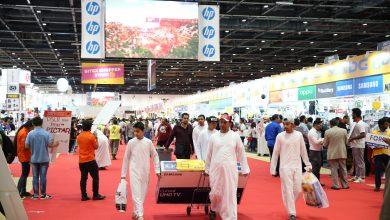 Photo of افتتاح النسخة الجديدة من معرض جيتكس شوبر في دبي