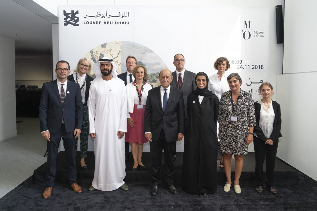 برنامج تبادُل فتفاعُل من متحف اللوفر أبوظبي