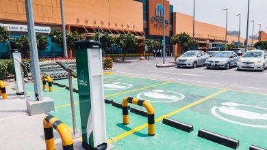 Photo of شحن السيارات الكهربائية مجاناً من سيتي سنتر معيصم