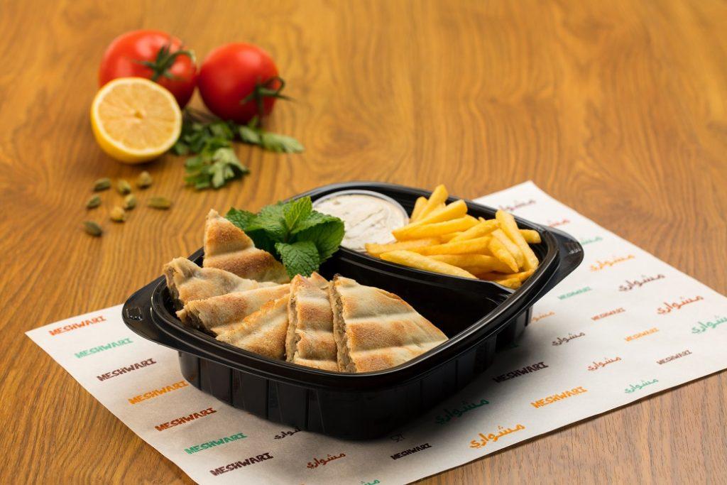قائمة طعام جديدة من سلسلة مطاعم مشواري