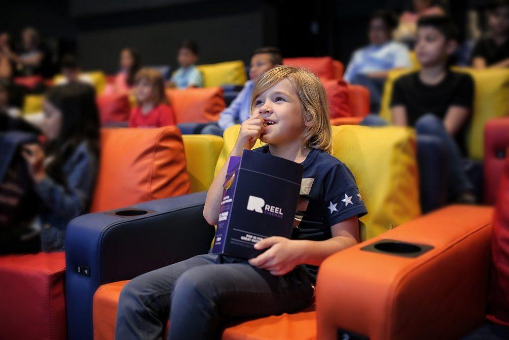افتتاح مجمع ريل سينما في سوق الينابيع