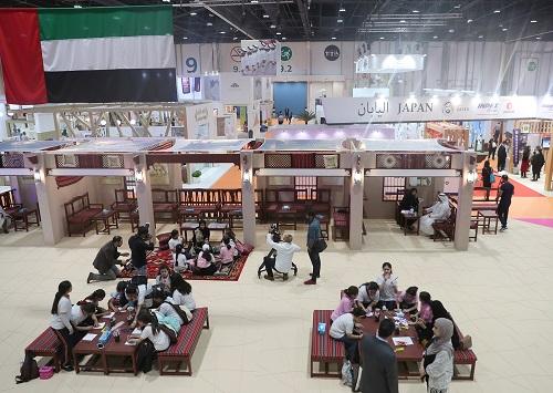 معرض أبوظبي الدولي للصيد والفروسية