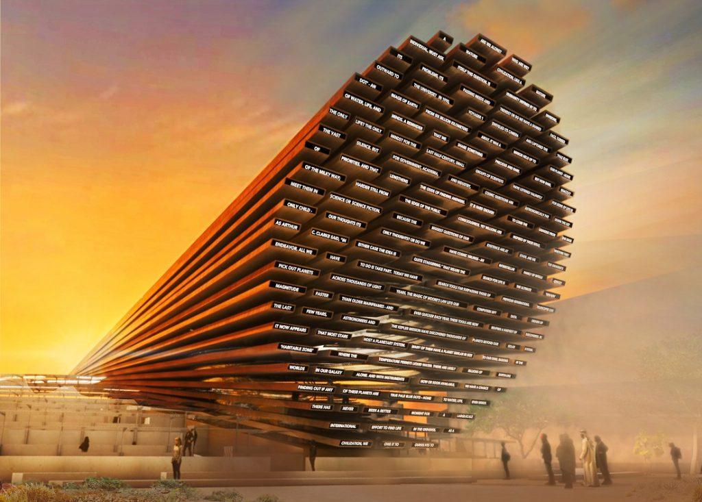 جناح المملكة المتحدة في إكسبو 2020 دبي