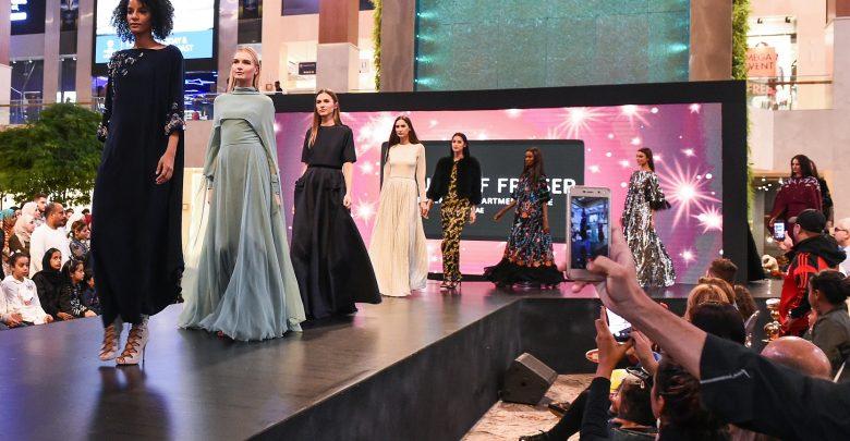 عروض الأزياء المحتشمة في ياس مول