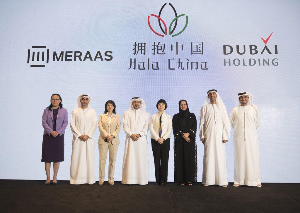 أسبوع الأفلام الصينية في دبي خلال شهر أكتوبر