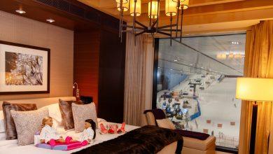 باقة أمريكان غيرل من فندق كمبينسكي مول الإمارات