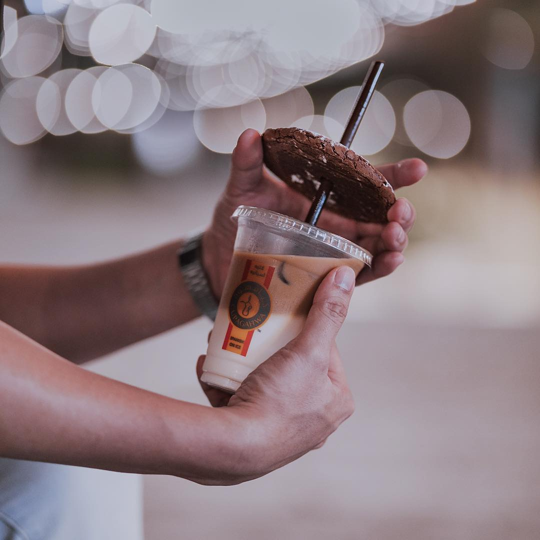 مقهى كوب قهوة Cupagahwa