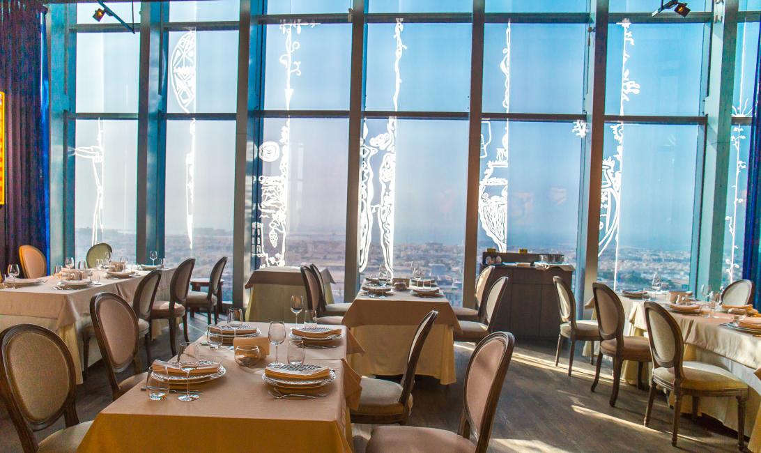 أعلى مطعم جورجي في العالم