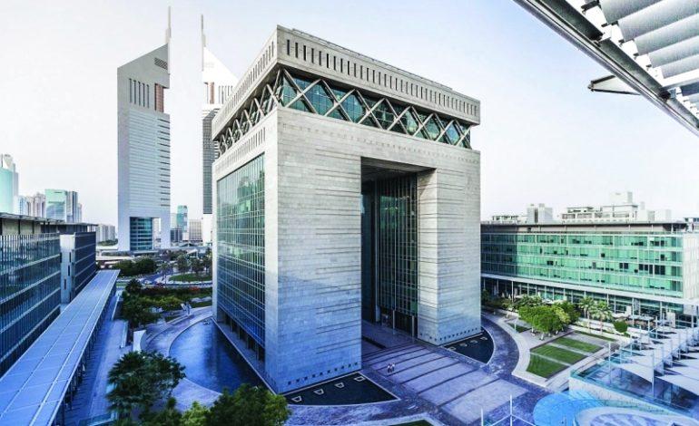 سجل الوصايا والتركات في مركز دبي المالي العالمي