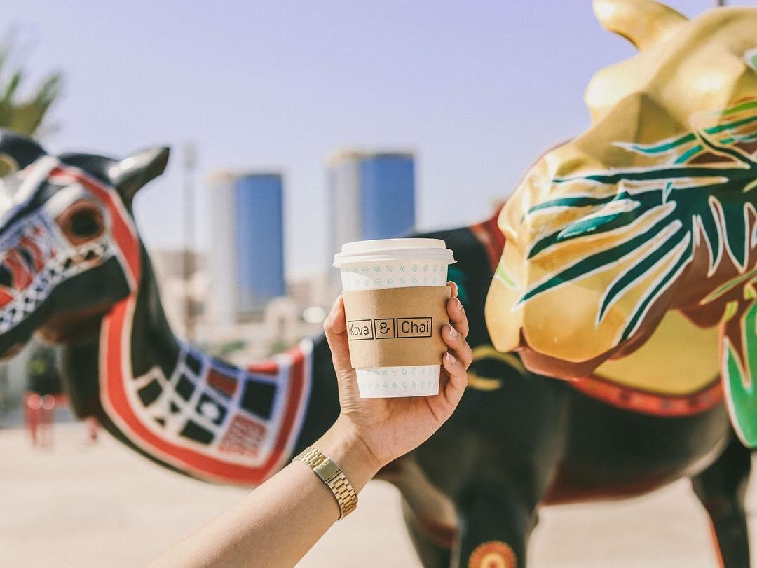مقهى الكافا إند تشاي kava and chai