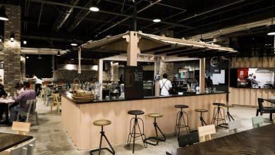Photo of احتفالية يوم القهوة العالمي من آربان رتريت