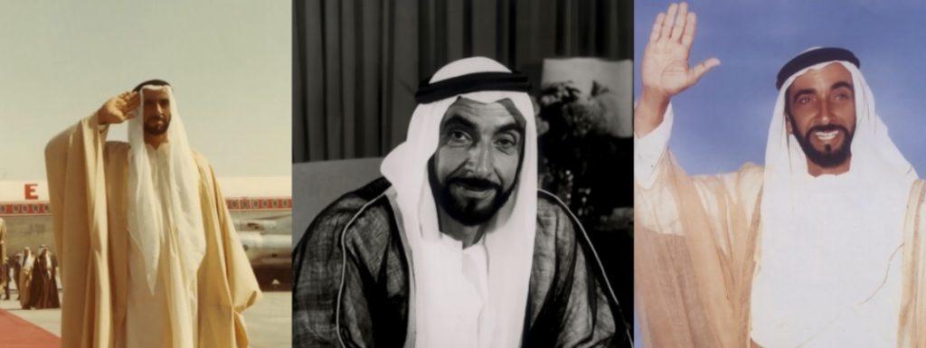 ذكرى مئوية الشيخ زايد بن سلطان آل نهيان