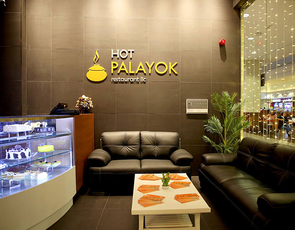 مطعم هوت بالايوك دبي Hot Palayok Dubai
