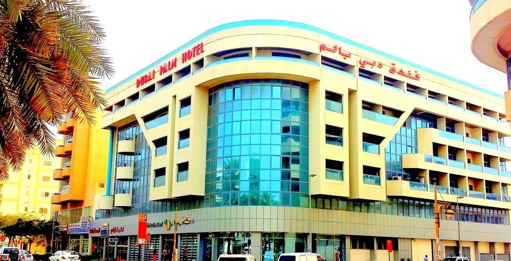 فندق نخيل دبي Dubai Palm Hotel