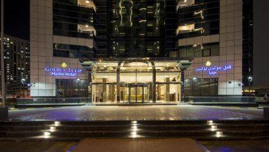 Photo of نظرة على فندق غولدن توليب ميديا في دبي