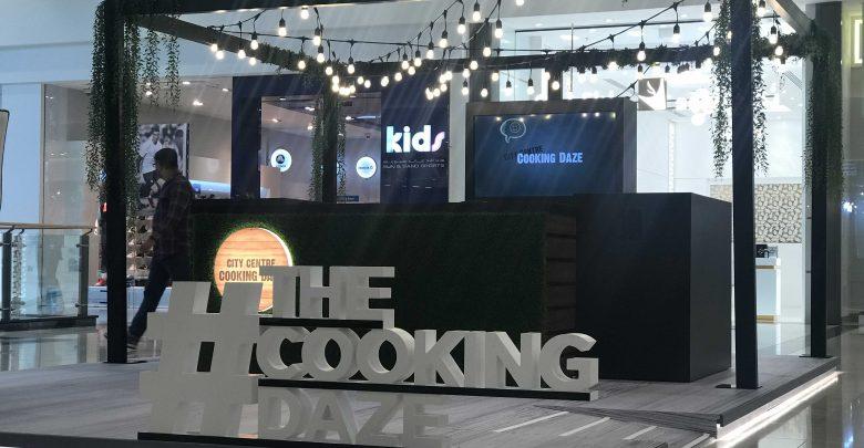 مطاعم وتجارب جديدة في سيتي سنتر الشارقة وسيتي سنتر الفجيرة