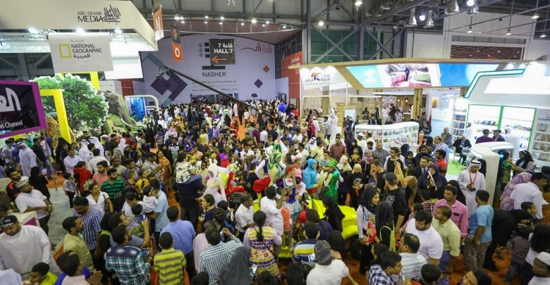 معرض الشارقة الدولي للكتاب
