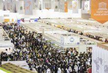 صورة ترقبوا الدورة الـ39 من معرض الشارقة الدولي للكتاب 2020