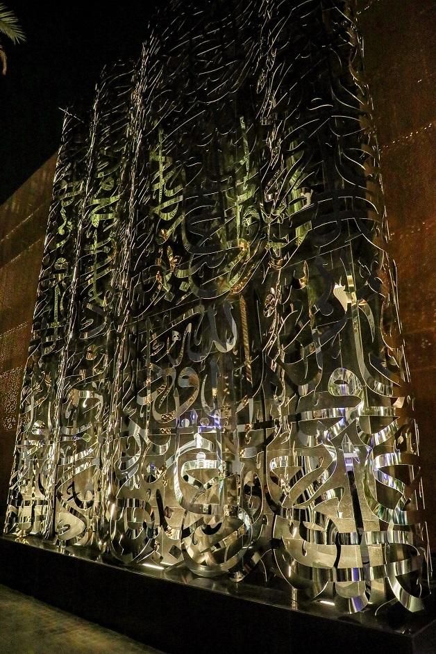 قطعة فنية جديدة بعنوان آية في سيتي ووك