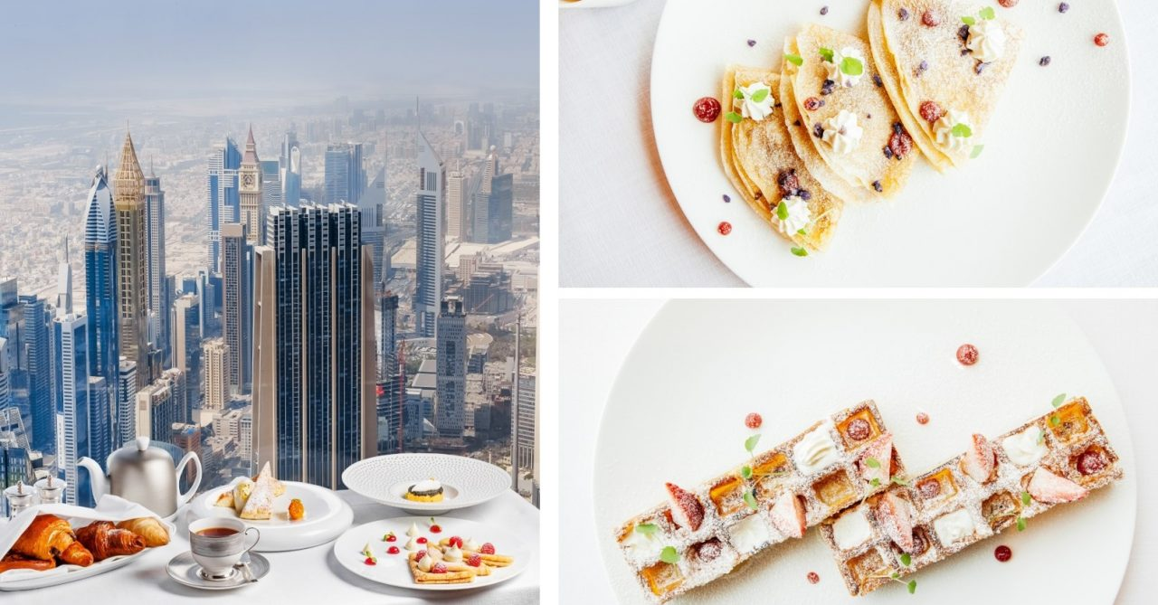 وجبة إفطار على السماء في At.mosphere ، برج خليفة