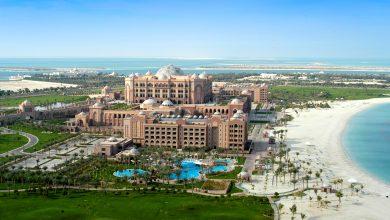 صورة فعاليات موسم الأعياد 2019 في فندق قصر الإمارات