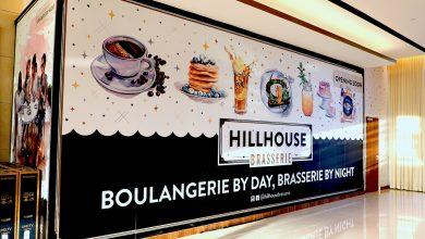 صورة المطاعم الجديدة في نادي دبي هيلز للجولف