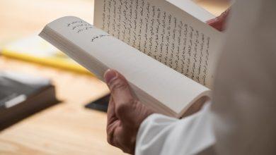 Photo of افتتاح مكتبة جميل