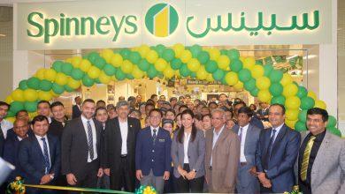 Photo of إعادة افتتاح سوبرماركت سبينس في مركز الغرير