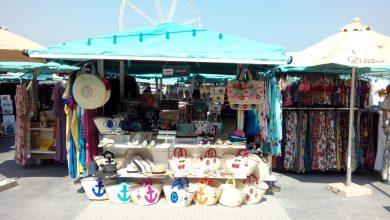 افتتاح السوق في ذا بييتش