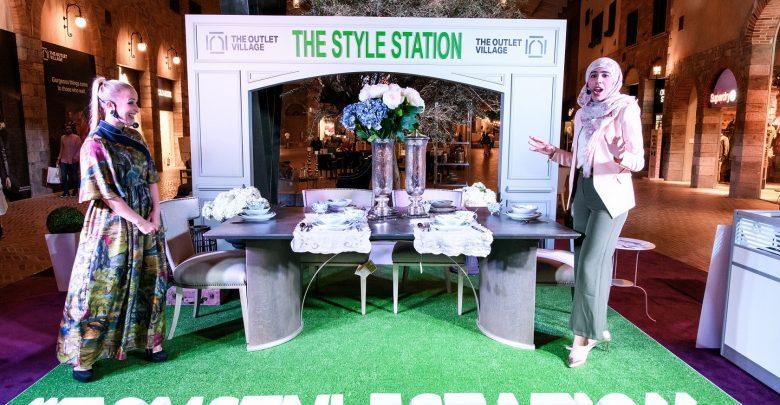 منصة Style Station في ذا أوتلت فيليدج
