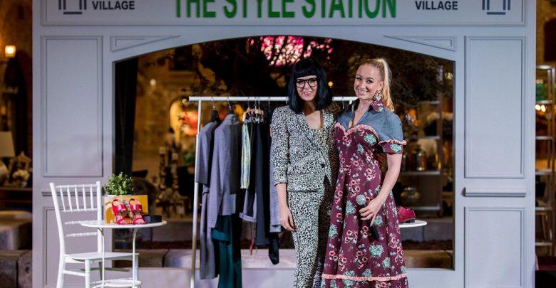 منصة Style Station